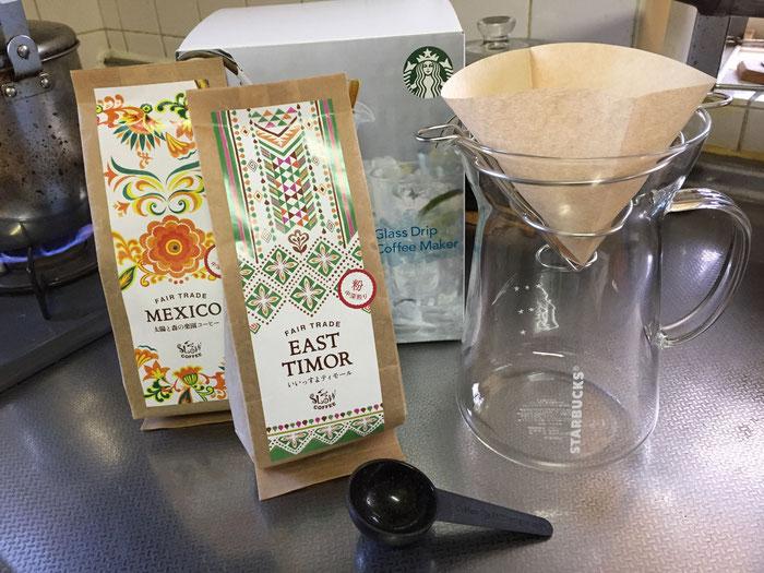 グラスドリッパーとコーヒー粉