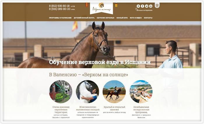 Сайт сентября