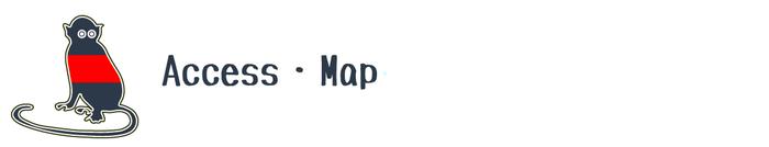 アクセス、マップ