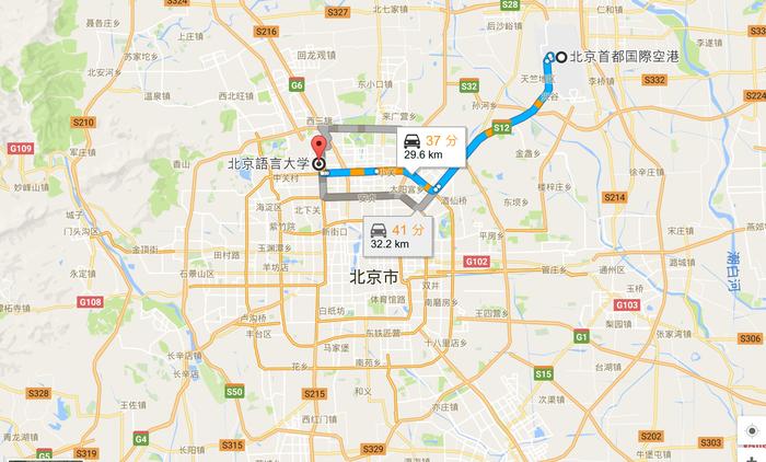 北京言語大学-北京首都国際空港