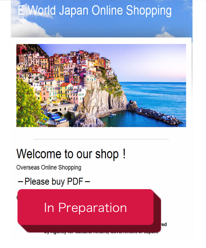 Oversea Sailng PDF; E World Japan Online Shopping 【Overseas】In Preparation