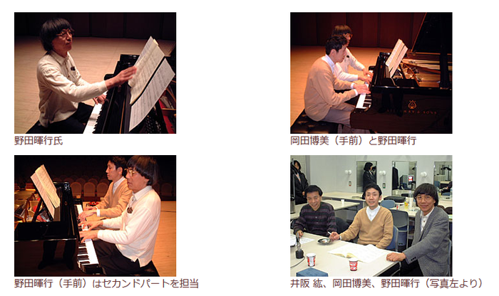岡田博美と野田暉行 Hiromi Okada with Teruyuki Noda
