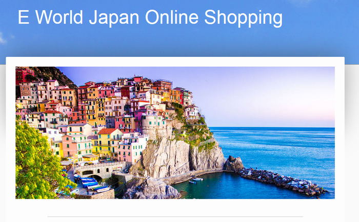 E World Japan Online Shopping Japan only, Saling PDF
