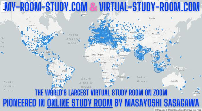 グローバルなオンライン自習室