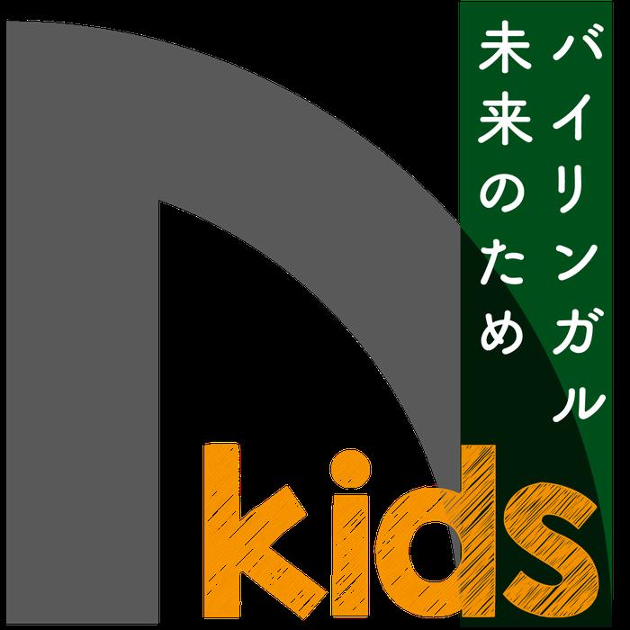 桜木町駅 横浜市中区西区 花咲町 神奈川県  塾 本町小学校 放課後英会話クラブ みなとみらい放課後 本町小学校 放課後キッズクラブ 小学生対象】英語で遊ぶ、学ぶ。Kids Duo(キッズデュオ) やる気スイッチ グループが運営する アフタースクール 英語学童保育 長時間日本語を使わず英語漬けの環境で過ごすことで、自然に英語が身につきます Kids Duo,キッズデュオ,英語,学童保育,英会話,小学生,やる気スイッチ