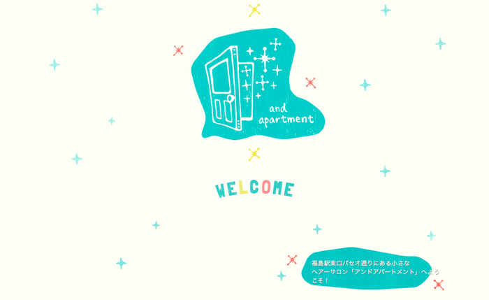 アンドアパートメント   福島駅東口パセオ通りの美容室HP紹介