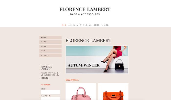 レイアウト:Florence
