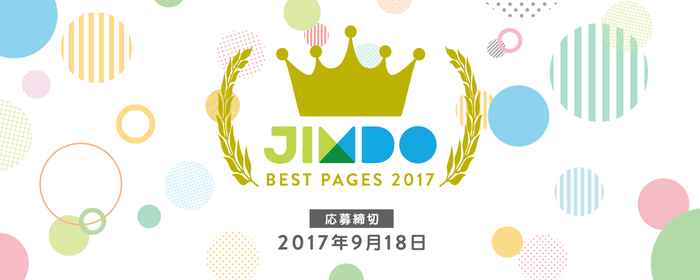Jimdo Best Pages 2017