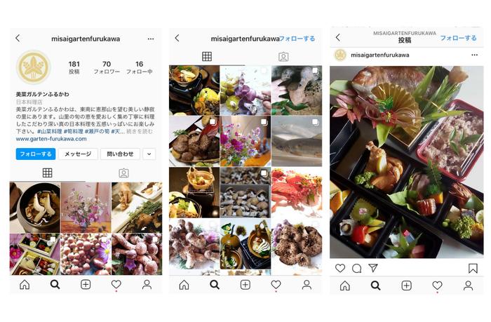 Instagram(インスタグラム)の画像