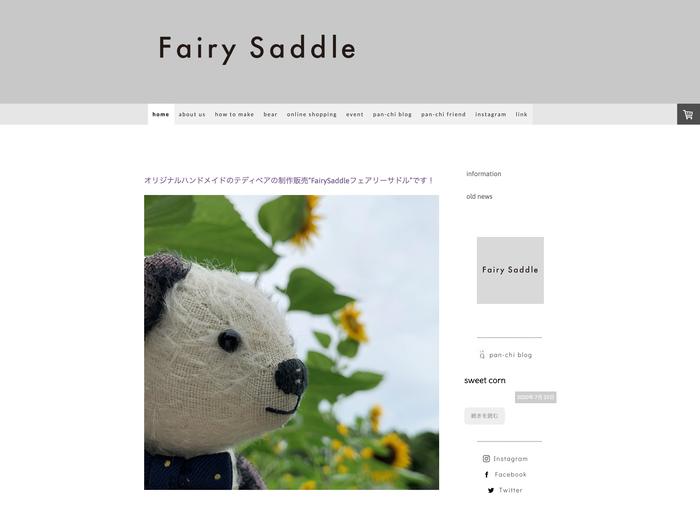 フェアリーサドルのホームページはジンドゥークリエイターで作成されている