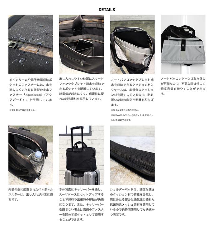 商品のおすすめポイントなどについて複数の写真を添えて説明されている