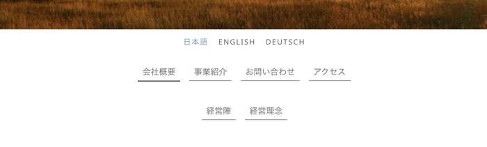 Zurich見本:多言語サイト(日本語)