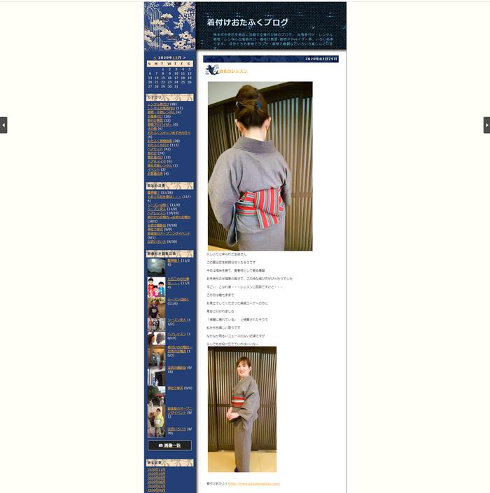 【活用事例 #15】ユーザーファーストを徹底して見やすいホームページで安心感を