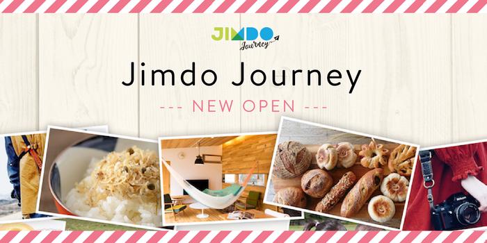 全国の美味しいもの・めずらしいものは Jimdo Journey