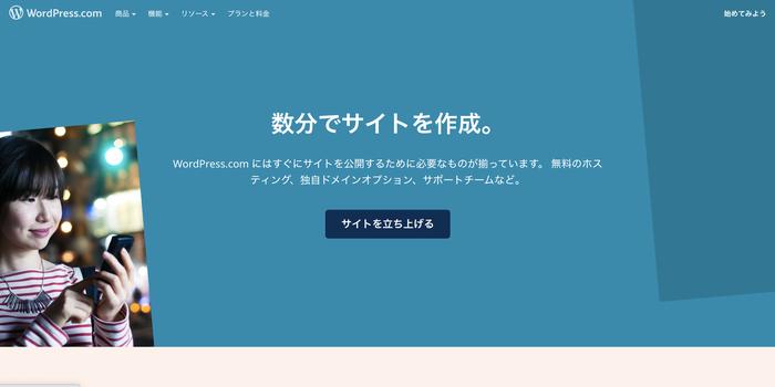 イラストレーター向け!仕事が取れるホームページの作り方は?
