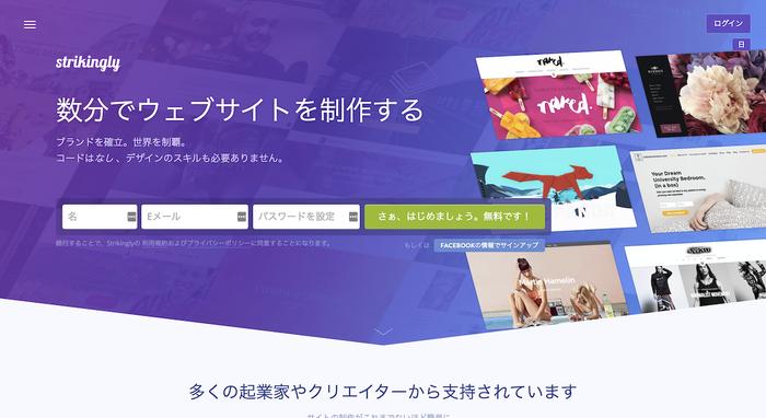 【ポートフォリオの作り方】無料のHTMLテンプレート7選