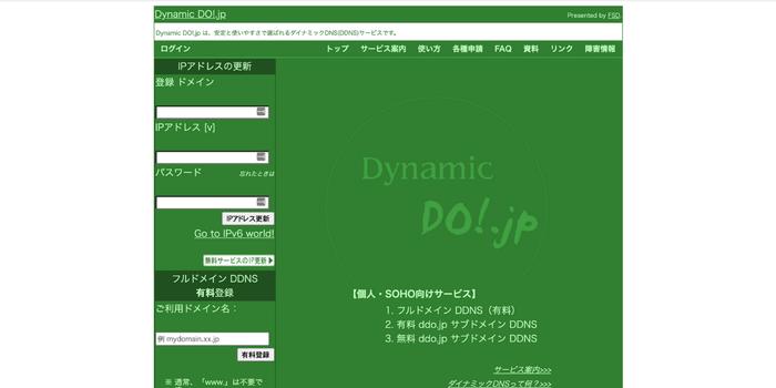 Dynamic DO!.jp