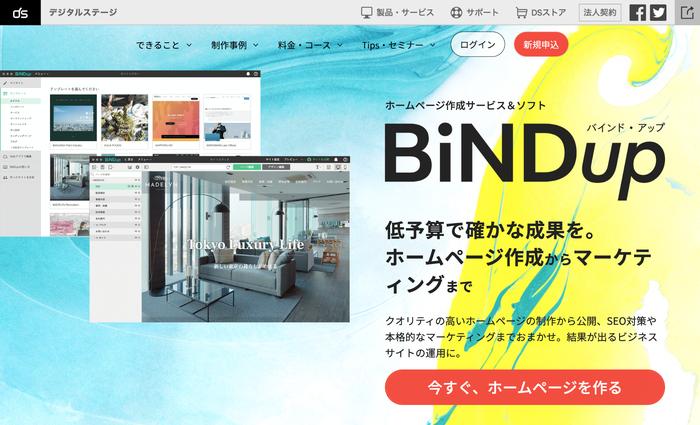 出典:BiNDup