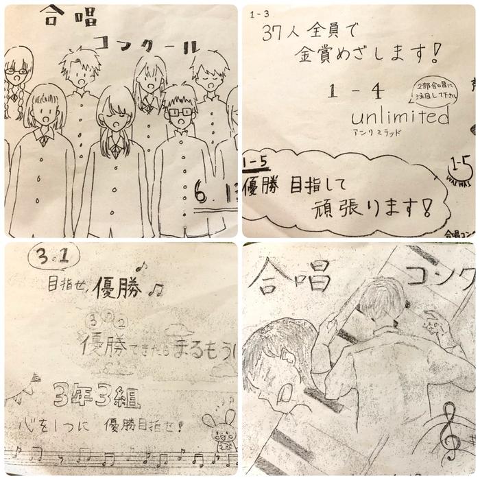 生駒中学校 合唱コンクール