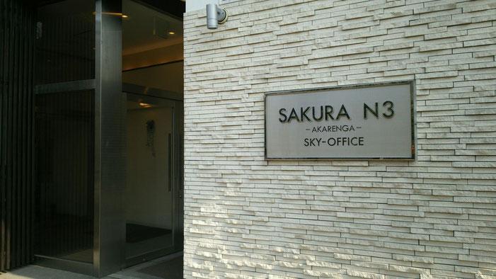 SAKURA-N3
