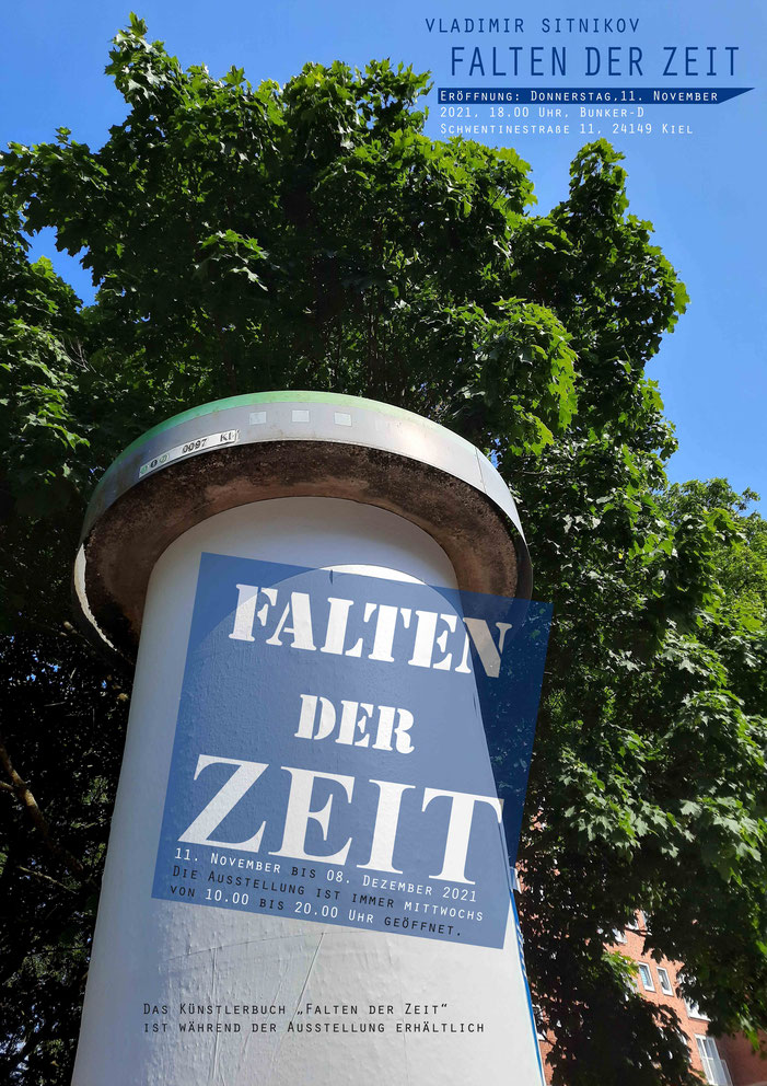 Falten der Zeit - eine Ausstellung im Bunker-D Kiel