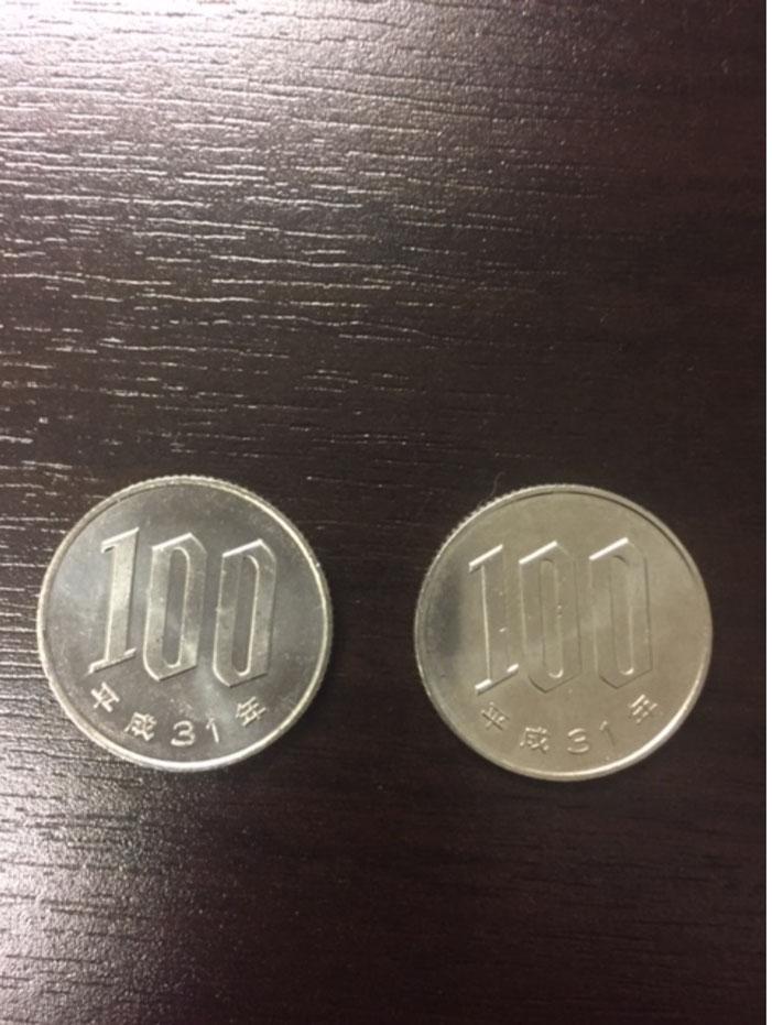 円 平成 玉 31 年 価値 100