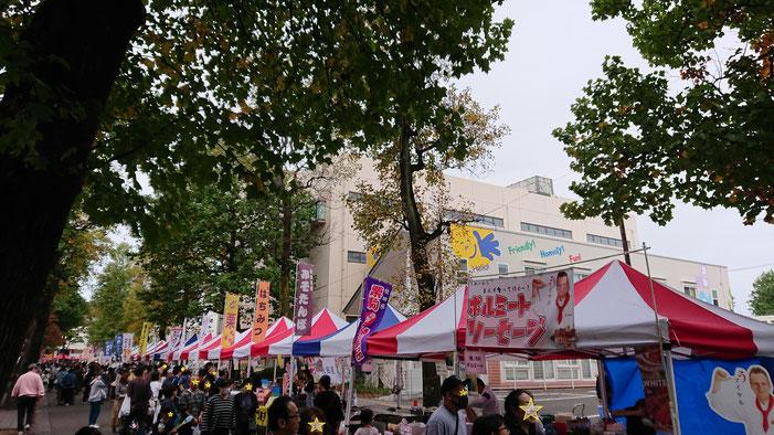2019秋「卸町ふれあい市」@ふれあい広場