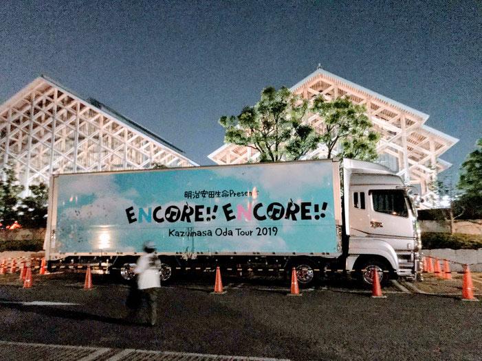 ENCORE!!ENCORE!!KazumasaOdaTour2019 去年から始まったツアーの追加公演の最終日2019年7月31日 記念すべきツアー最終日 松山で