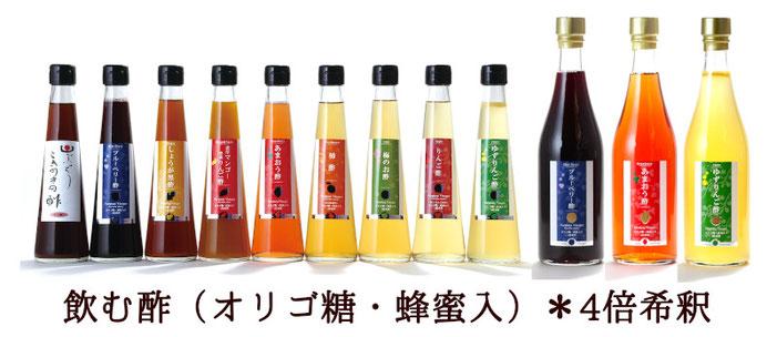 商品写真ー飲む酢シリーズ