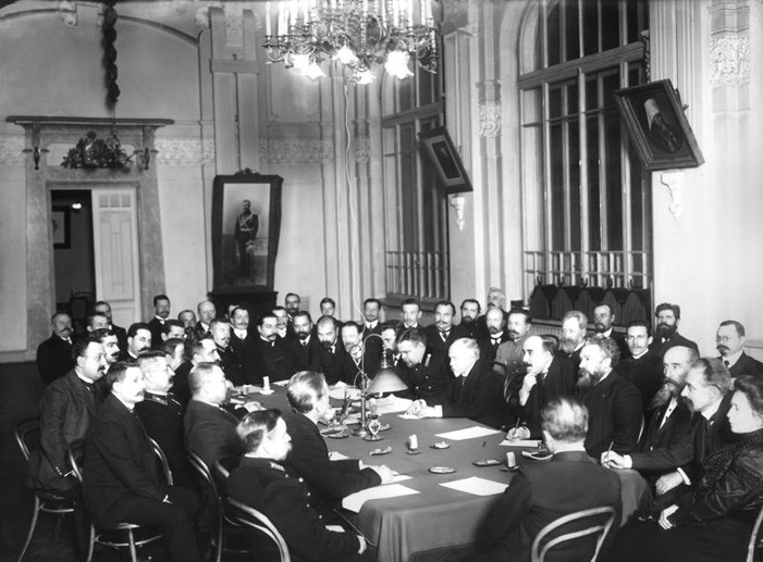 Контора Императорского человеколюбивого общества для сбора пожертвований. Санкт-Петербург. 1900-е