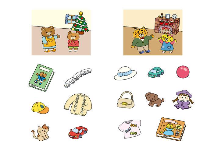 英語教材『ポピペンBOOK』の挿絵、熊の子と虎の子のクリスマスプレゼント