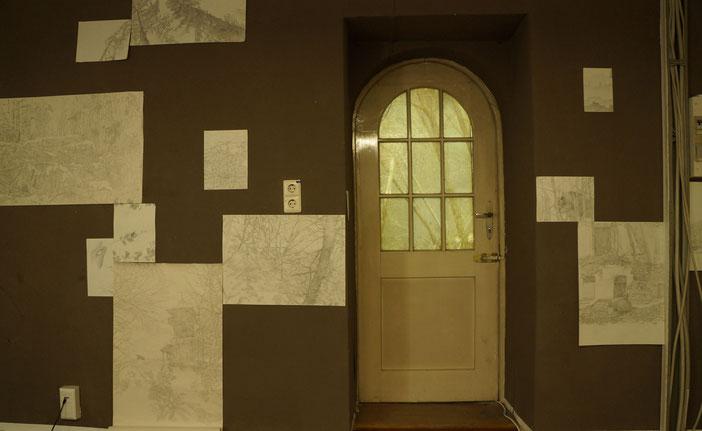 Am Kocher, Projektion auf der Tuer 문 위에 프로젝션