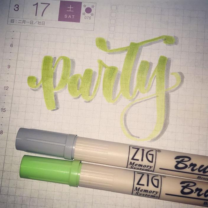 Handlettering: party (Lettering von ally_scribbles bei den Letter Lovers)