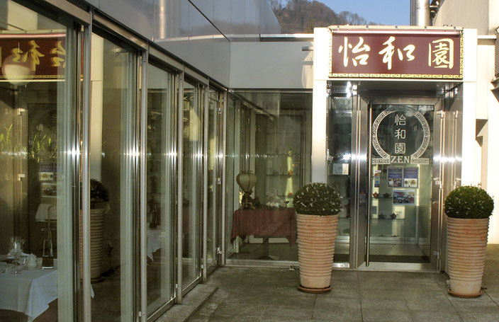 What is The Meaning of ZEN? - China Restaurant ZEN in Adliswil, near ...