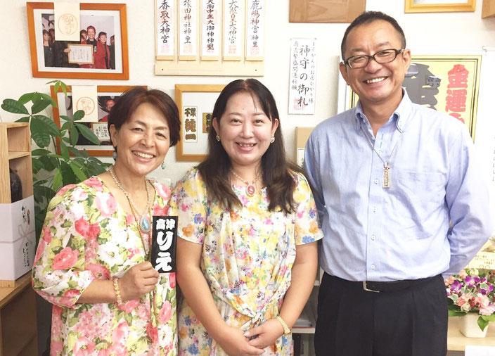 スピリチュアルカウンセラー高津りえ先生が玉名店にお越しいただきました。