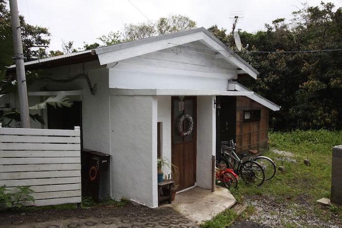 改装した現在の家