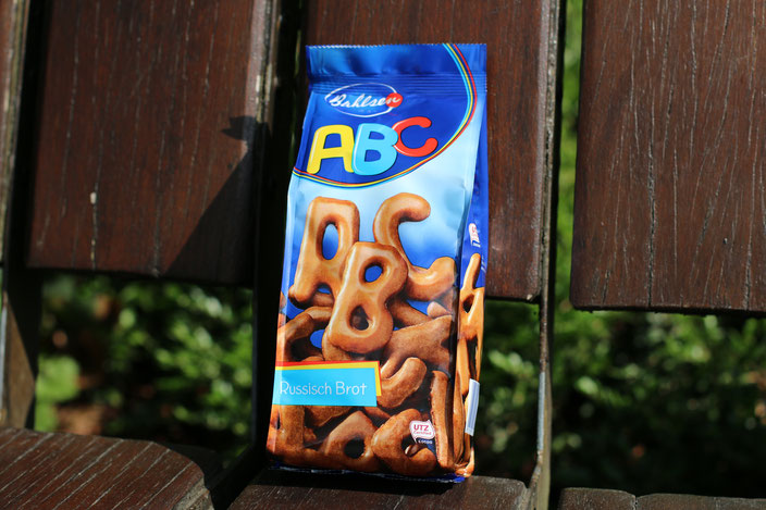 Где: в почти любом супермаркете в отделе с печеньем; сколько: около 1 € за 100 граммов