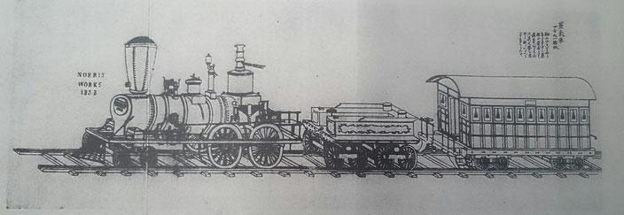 大正10年刊行の「日本鉄道史」に掲載されている蒸気車の図 (米国B形テンダー機関車)