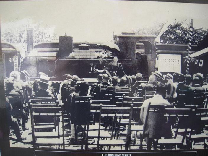 1930年(昭和5年)島原駅の送別式典(島原鉄道株式会社所蔵)
