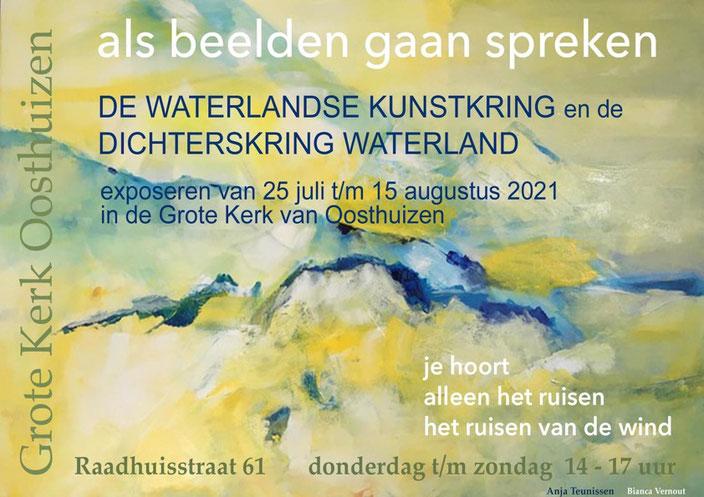 """Als beelden gaan spreken"""", Grote Kerk Oosthuizen 2021"""