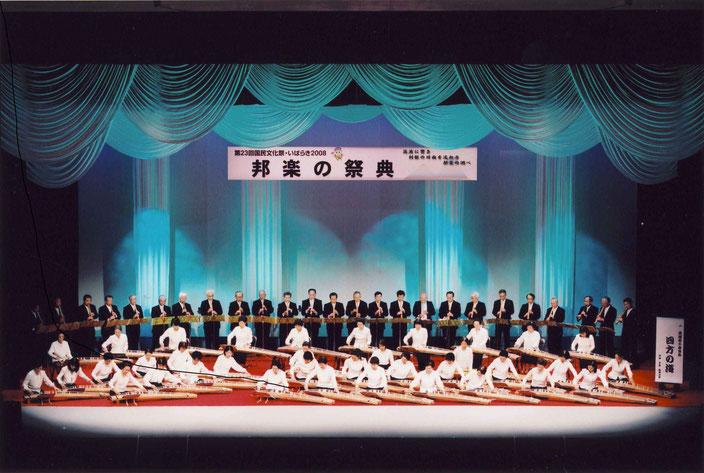 茨城県三曲協会,演奏会,茨城県,琴,尺八,三味線,伝統文化,伝統音楽,情報