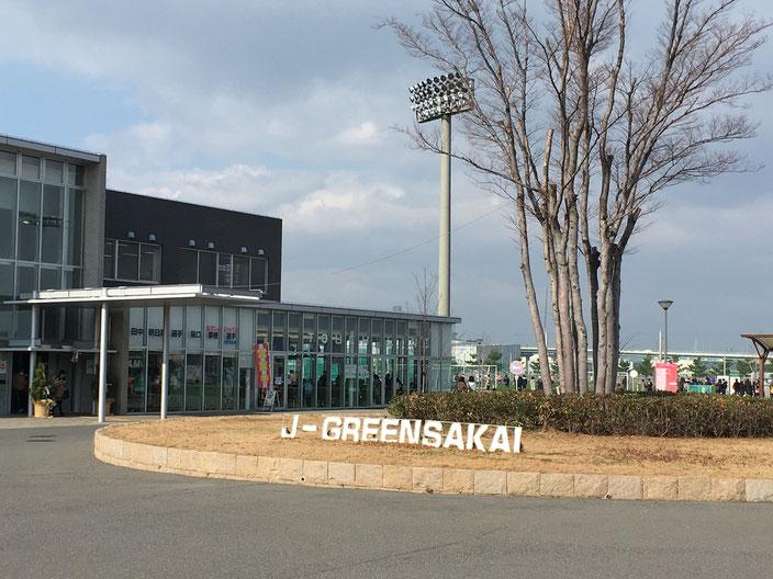 Jグリーン堺