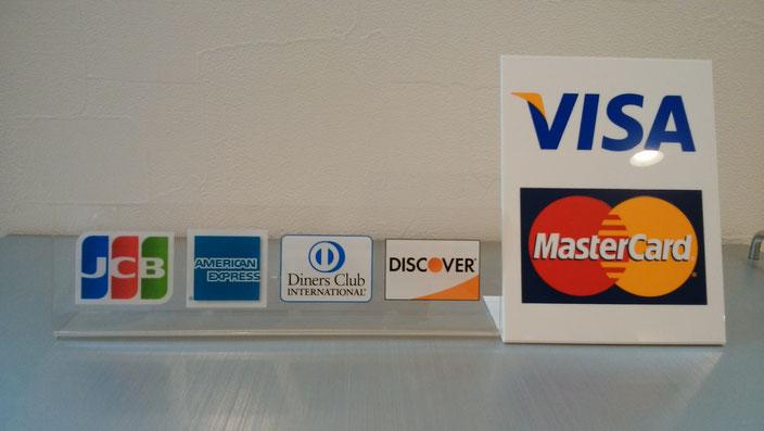 各種カードの取り扱いもございます。