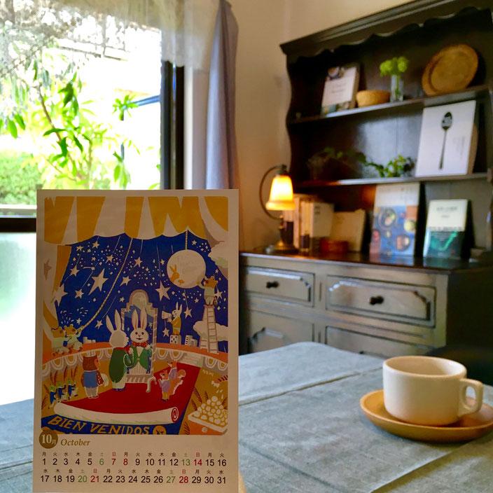 毎月、わたしのお気に入り「卓上カレンダーの絵」から読み取れることをお渡ししています→これまでのは「今月のカレンダー読み解き」のページにまとめています(写真クリックで飛びます)。どう読むかの決まりはなく「自由」ですが、できるだけ自分に都合のいいように解釈することがポイント♪ 月初に「今月はこうなるんだぁ」と思うと、月末には「ほんとうにそうなっちゃった!」となるので・笑。自分で「1か月に起こることを創り上げる」感覚です♪これからも、わたしがやってきてよかった「暮らしの創り方」をブログでご紹介していきますね♪