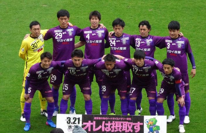 Fujieda MYFC Team
