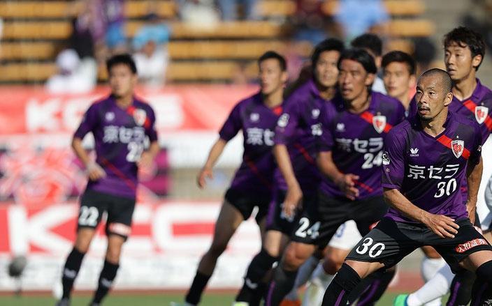 Kyoto Sanga FC Team 2018