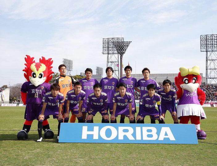 Kyoto Sanga Team 2019
