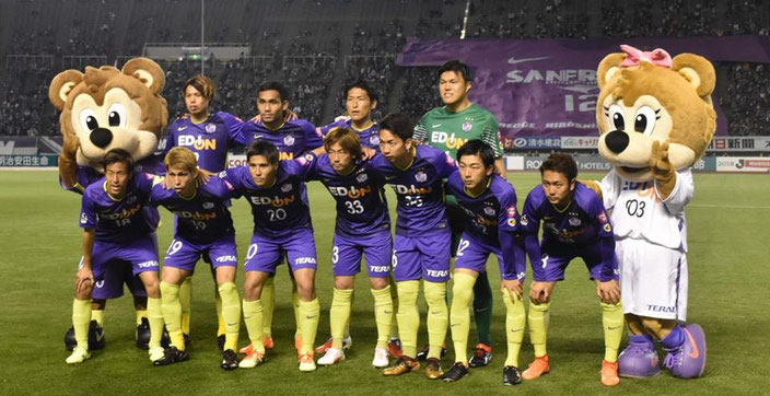Sanfrecce Hiroshima Team