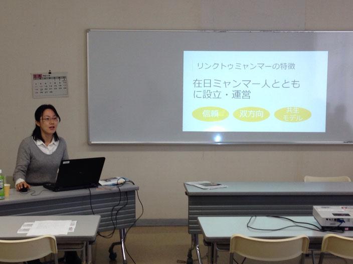 NPOリンクトゥミャンマー事務局長、粂川氏の講義(第1回)
