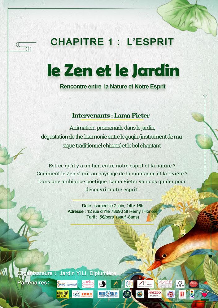 Juin 2018 Lama Pieter en France